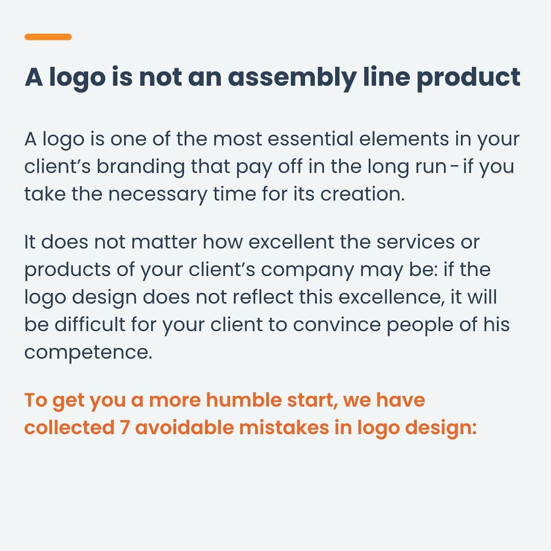 A logo is not an assembly line product