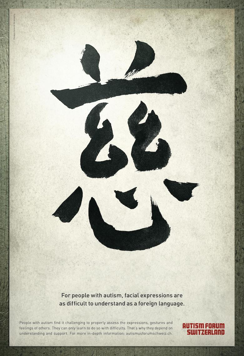Creative Typography Ads - Autism Forum Switzerland: Facial expressions
