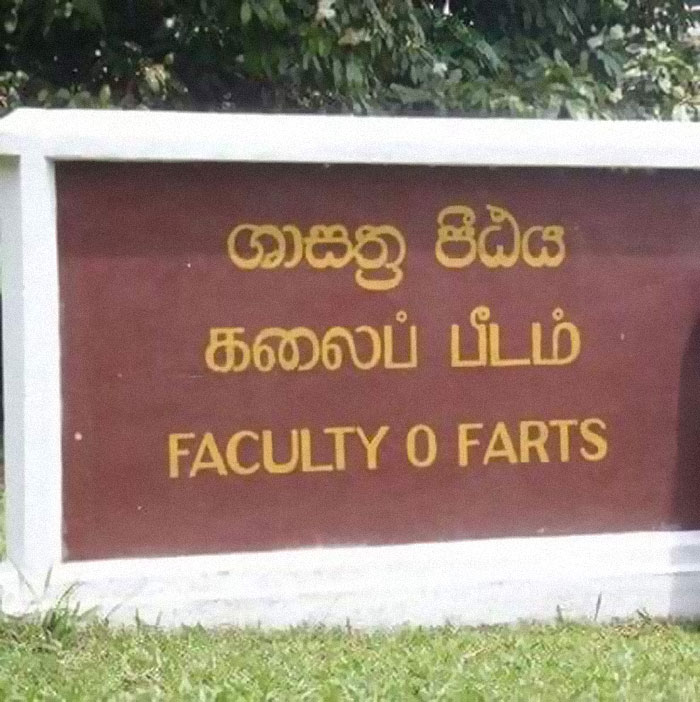 Funny Letter-Spacing & Kerning Fails - Faculty of Arts