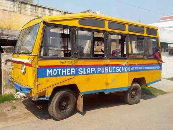 Funny Letter-Spacing & Kerning Fails - Mother's Lap Public School