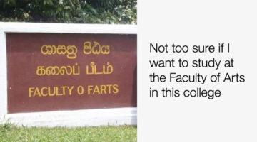 funny-letter-spacing-kerning-design-fails