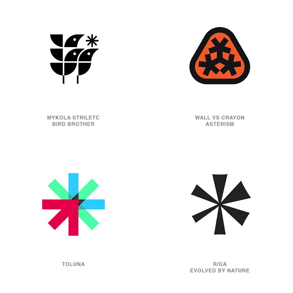 Logo Design Trends 2021 - Asterisk